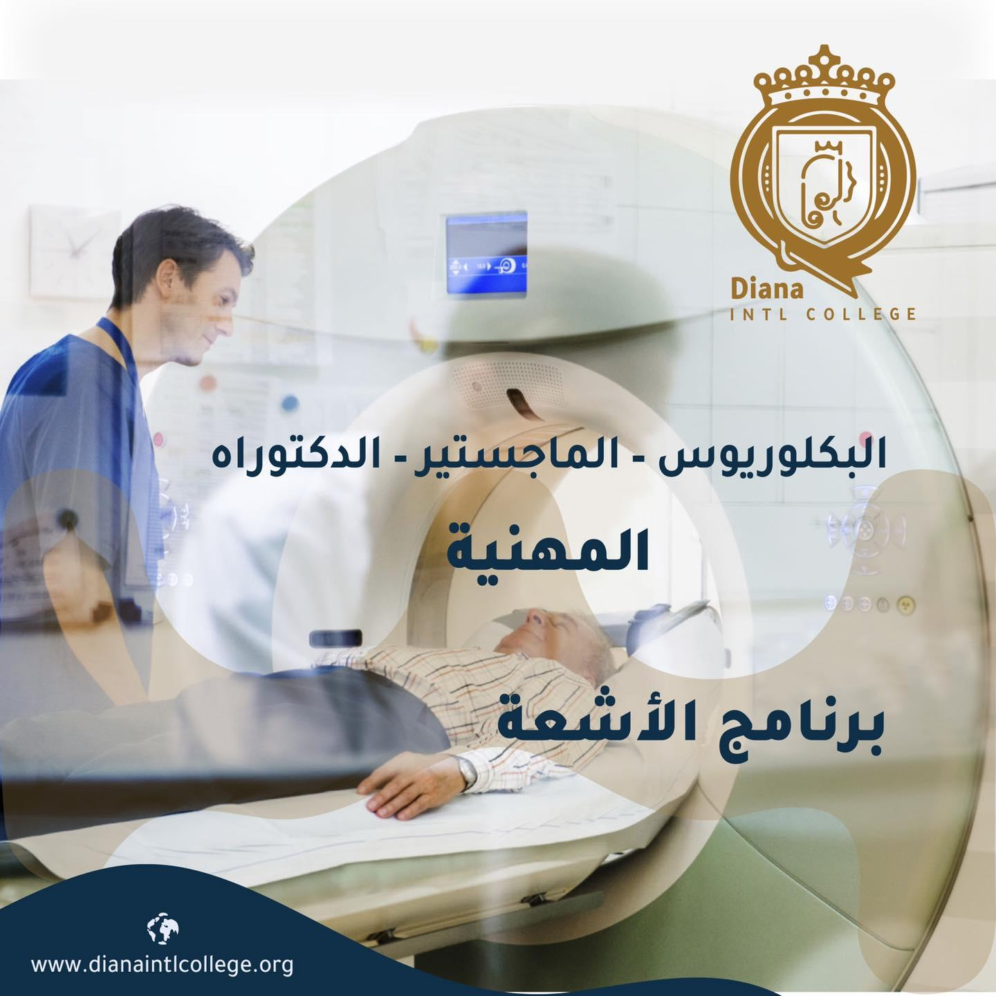 Department of Medical Sciences - Radiology
