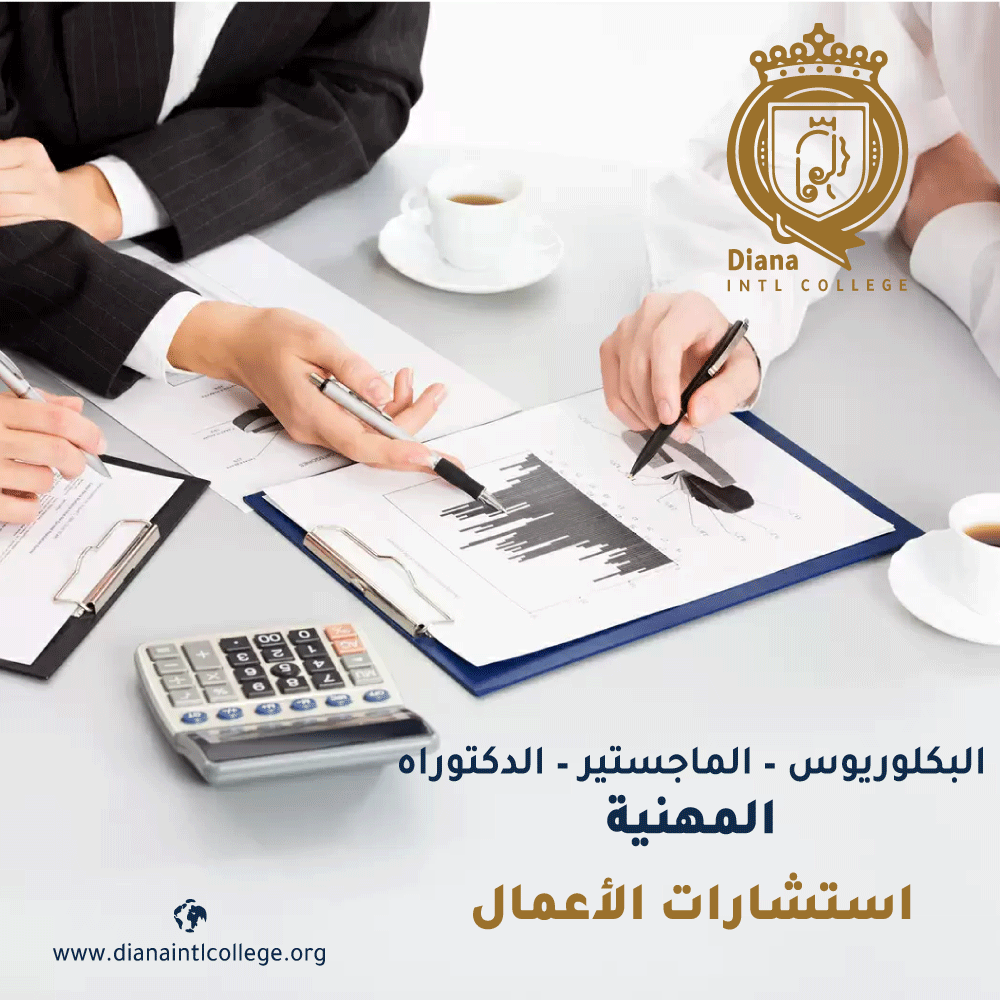 Department of Business Consulting