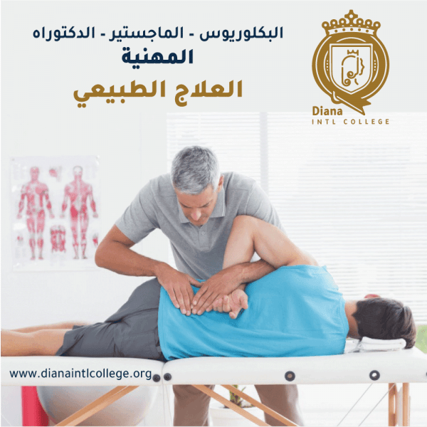 Department of Medical Sciences - Physiotherapy