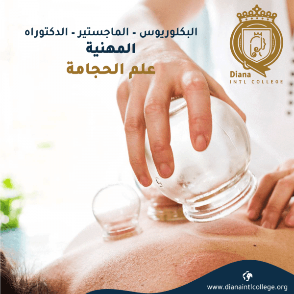 Department of Medical Sciences - Cupping Science